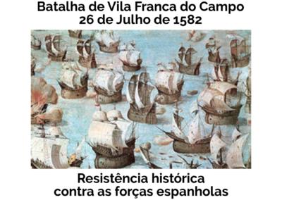 200726 - Batalaha vila franca do campo
